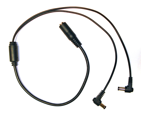 2-in-1 Power Splitter Cable