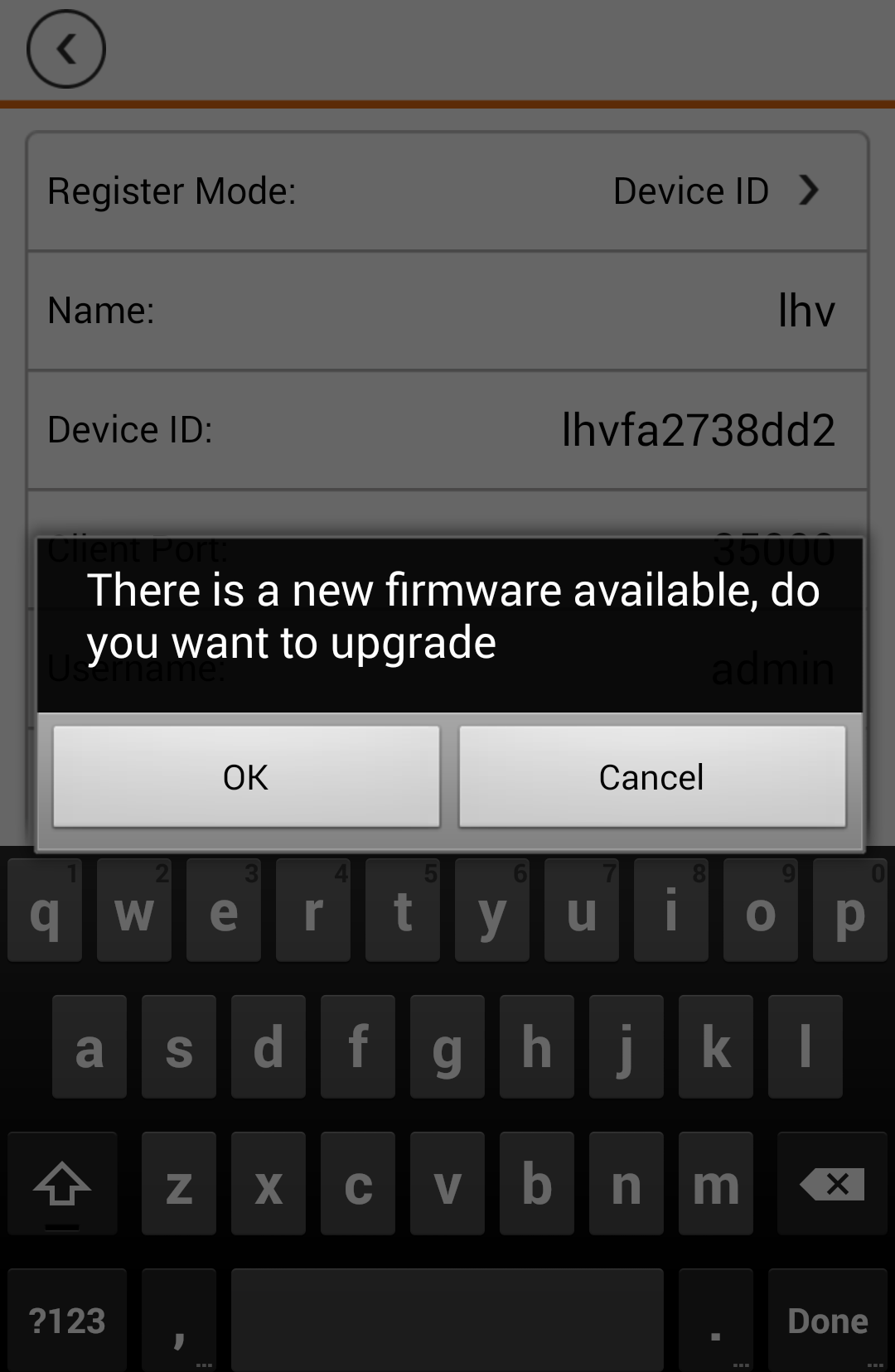 Mobile App Firmware upgrade message
