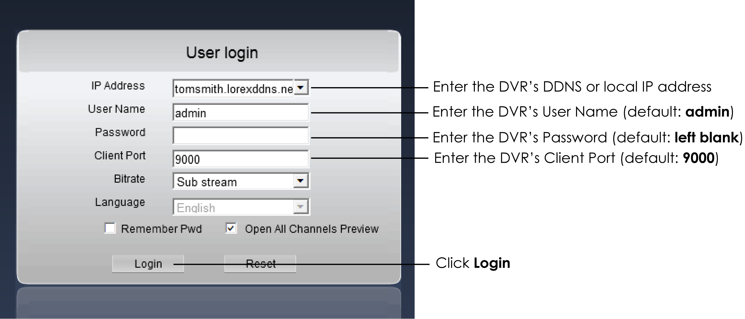 Lorex Client 11 login screen